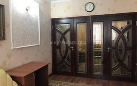 1-комнатная квартира, 37 м², 6/18 этаж, Абылай хана за 15.9 млн 〒 в Нур-Султане (Астана), Алматы р-н