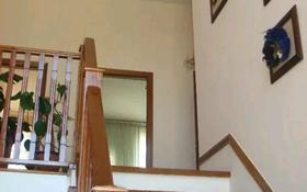 7-комнатный дом помесячно, 400 м², 7 сот., Кыз Жибек 127 за 700 000 〒 в Алматы, Медеуский р-н