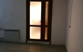 Помещение площадью 50 м², Н. Назарбаева дом 4 — Султан Бейбарыса за 45 000 〒 в