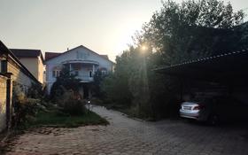 6-комнатный дом помесячно, 400 м², 8 сот., Жамакаева 140 за 500 000 〒 в Алматы, Бостандыкский р-н