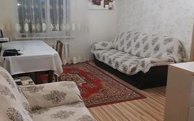 2-комнатная квартира, 48 м², 3/9 этаж, проспект Улы Дала 11/2 за 21 млн 〒 в Нур-Султане (Астана), Есиль р-н