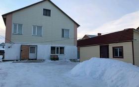 5-комнатный дом, 210 м², 8 сот., Янко 88 за 55 млн 〒 в Кокшетау