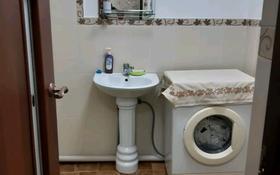 2-комнатная квартира, 50 м², 4 этаж посуточно, Толе би 61 — ул. Айтиева за 12 000 〒 в Таразе
