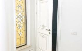 3-комнатная квартира, 145 м², 5/6 этаж, Шевченко 7 за 176.4 млн 〒 в Алматы, Медеуский р-н