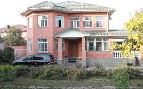 6-комнатный дом помесячно, 410 м², 14 сот., мкр Баганашыл, Мкр Баганашыл за 1.5 млн 〒 в Алматы, Бостандыкский р-н