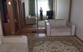 1-комнатная квартира, 40 м², 8/10 этаж, Сатпаева 31 за 15.6 млн 〒 в Нур-Султане (Астана)