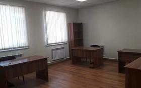 Офис площадью 25 м², Жанкент 155 — Б.Момышулы за 80 000 〒 в Нур-Султане (Астана), Алматы р-н