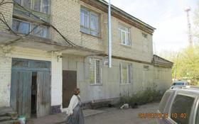3-комнатная квартира, 137.5 м², 2/2 этаж, Деповская 52 за ~ 8.3 млн 〒 в Уральске