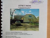 10-комнатный дом, 364 м², 6 сот.