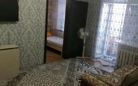 2-комнатная квартира, 44 м², 5/5 этаж, И. Франко 9 — Ленина за 7.2 млн 〒 в Рудном