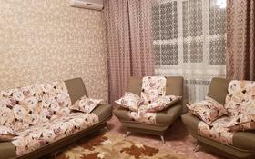 2-комнатная квартира, 70 м², 1/5 этаж посуточно, Дружба народов 4/6 за 13 000 〒 в Аксае