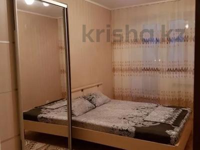 2-комнатная квартира, 70 м², 1/5 этаж посуточно, Дружба народов 4/6 за 13 000 〒 в Аксае — фото 5