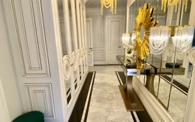 3-комнатная квартира, 154 м², 1/4 этаж, Мирас 53–64 за 160 млн 〒 в Алматы, Бостандыкский р-н