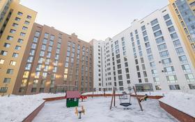 1-комнатная квартира, 39.1 м², 3/10 этаж, Бокейхана за 20.5 млн 〒 в Нур-Султане (Астана), Есиль р-н