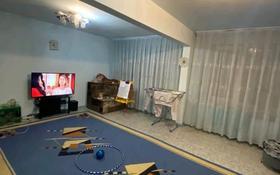 3-комнатная квартира, 82 м², 3/5 этаж, Мызы 5/1 за 25 млн 〒 в Усть-Каменогорске