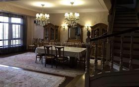 7-комнатная квартира, 450 м², 3/5 этаж, Горная 29 за 200 млн 〒 в Алматы, Медеуский р-н