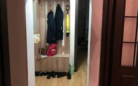 2-комнатная квартира, 55 м², 3/9 этаж, мкр Самал-2, Мендикулова — Снегина Дмитрия за 31 млн 〒 в Алматы, Медеуский р-н