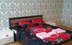 1-комнатная квартира, 36 м², 2/5 этаж посуточно, Алтынсарина — Павлова за 4 000 〒 в Костанае