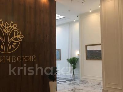 3-комнатная квартира, 123.1 м², 3/20 этаж, Бухар Жырау за ~ 58.5 млн 〒 в Нур-Султане (Астана), Есиль р-н — фото 11