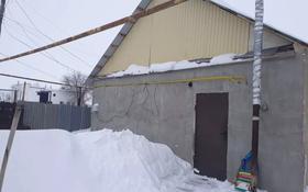 5-комнатный дом, 90 м², 3 сот., Утвинская 32А за 7.5 млн 〒 в Аксае