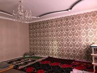 9-комнатный дом, 240 м²