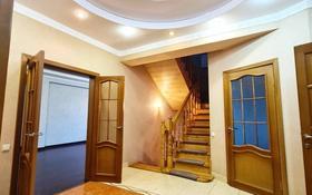 8-комнатный дом помесячно, 305 м², Кербулакская 158 — Оспанова за 400 000 〒 в Алматы, Медеуский р-н