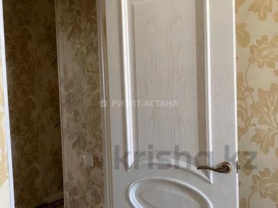 3-комнатная квартира, 75 м², 8/8 этаж, Бухар жырау за 30.5 млн 〒 в Нур-Султане (Астана), Есиль р-н
