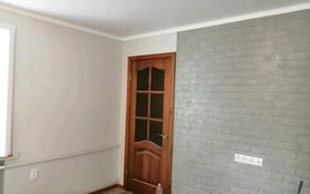 1-комнатная квартира, 33 м², 2/4 этаж, Лободы 18 за 11.5 млн 〒 в Караганде, Казыбек би р-н