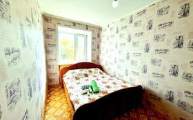 2-комнатная квартира, 45 м², 2/5 этаж посуточно, Площадь имени Ленина 44 — Ленина-Горняков за 6 000 〒 в Рудном