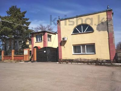 Завод 0.1087 га, Защитная 103/1 за 153 млн 〒 в Караганде, Казыбек би р-н