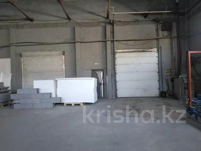 Завод 0.1087 га, Защитная 103/1 за 153 млн 〒 в Караганде, Казыбек би р-н — фото 3