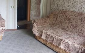 3-комнатная квартира, 59 м², 3/9 этаж помесячно, Бурова — Кабанбай за 90 000 〒 в Усть-Каменогорске