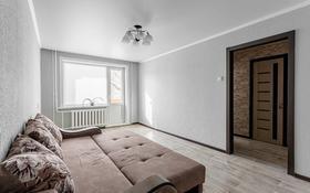 1-комнатная квартира, 35 м², 2/9 этаж, Карима Сутюшева за 12.8 млн 〒 в Петропавловске