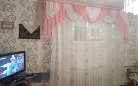 3-комнатный дом, 80 м², 10 сот., Рыспай за 1.2 млн 〒