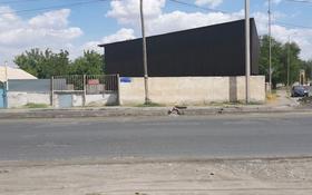 Промбаза 12 соток, Капал Батыр 279 — Клары Цеткина за 27.5 млн 〒 в Шымкенте, Енбекшинский р-н