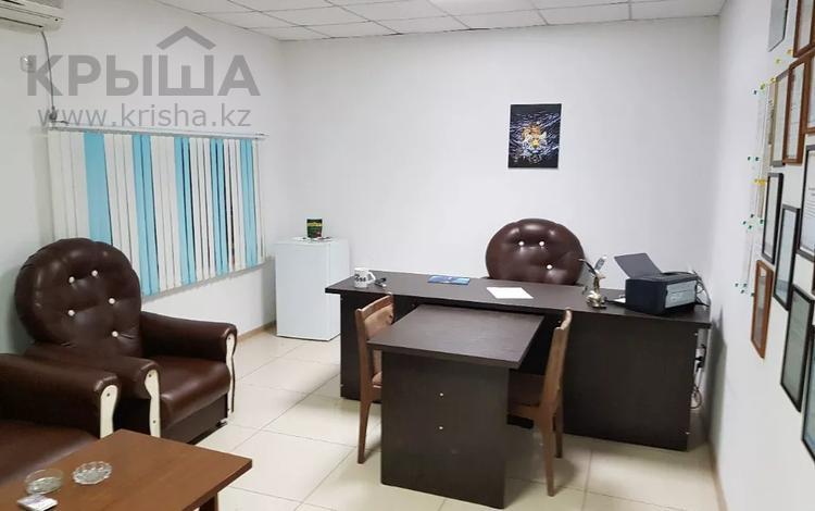 Промбаза 2.2 га, Джезказганская за 65 млн 〒 в Балхаше