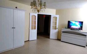 3-комнатная квартира, 85 м², 2/5 этаж, ул. П.Корчагина 139 за 18 млн 〒 в Рудном