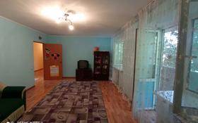 2-комнатная квартира, 96 м², 2/9 этаж, Красина 8/5 за 26 млн 〒 в Усть-Каменогорске