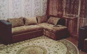 2-комнатная квартира, 45 м², 4/5 этаж посуточно, 1 Мая 23 за 7 000 〒 в Павлодаре