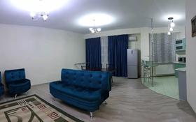 2-комнатная квартира, 100 м², 10/20 этаж посуточно, Шевченко 154 — Муканова за 12 000 〒 в Алматы, Алмалинский р-н