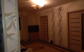 3-комнатная квартира, 47.6 м², 3/5 этаж, улица Абая 82 за 8 млн 〒 в Темиртау