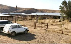 Животноводческий комплекс - Кошара за 60 млн 〒 в Туркестанской обл.