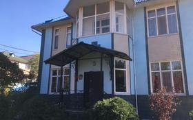 7-комнатный дом, 341 м², 9 сот., мкр Каргалы за 110 млн 〒 в Алматы, Наурызбайский р-н