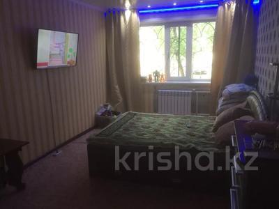 3-комнатная квартира, 61 м², 1/5 этаж, Гагарина 46 за 9.5 млн 〒 в Павлодаре — фото 4