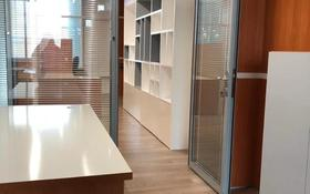 Офис площадью 62 м², Бейбитшилик 14 — Сакена Сейфуллина за 52 млн 〒 в Нур-Султане (Астане), р-н Байконур