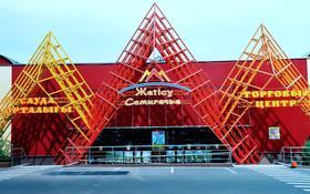 Контейнер площадью 40 м², Кульджинский тракт — Рыскулова за 1.5 млн 〒 в Алматы, Жетысуский р-н