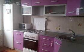 2-комнатная квартира, 54 м², 2/9 этаж, улица Бозтаева 31 за 17 млн 〒 в Семее