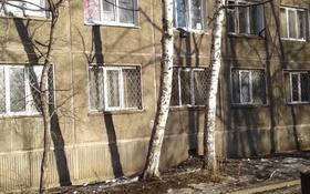 2-комнатная квартира, 33.8 м², 2/5 этаж, Бажова 345-12а за 6.2 млн 〒 в Усть-Каменогорске