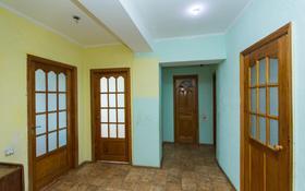 3-комнатная квартира, 71 м², 8/9 этаж, мкр Аксай-3Б 2 — Яссауи за 24.5 млн 〒 в Алматы, Ауэзовский р-н