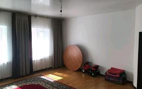 5-комнатный дом, 288 м², 10 сот., Ертаргын 1 за 35 млн 〒 в Нур-Султане (Астана), Алматы р-н